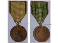 Belgium WW2 Medal for the Militia of the Independence Front Resistance Group 1940 1945