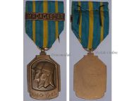 Belgium WW2 Africa Campaign Commemorative Military Medal bar Madagascar Belgian Decoration 1942