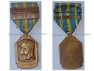 Belgium WW2 Africa Campaign Commemorative Military Medal bars Nigeria Middle East Belgian Decoration