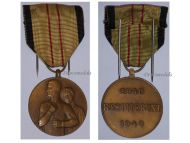Belgium WW2 Civil Unarmed Resistance Belgian Military Medal WWII 1940 1945 Belgian Decoration Award