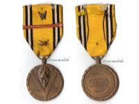 Belgium WW2 Victory Commemorative Medal 1940 1945 Swords Combatants Military Intelligence Belgian
