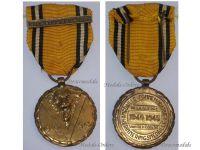 Belgium WW2 Victory Commemorative Military Medal WWII 1940 1945 Bar North Atlantic Belgian Navy Naval Decoration