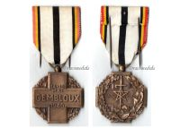 Belgium WWII Gembloux Battle Military Medal 1940 1945 Belgian WW2 Decoration Award Blitzkrieg Von Kluge