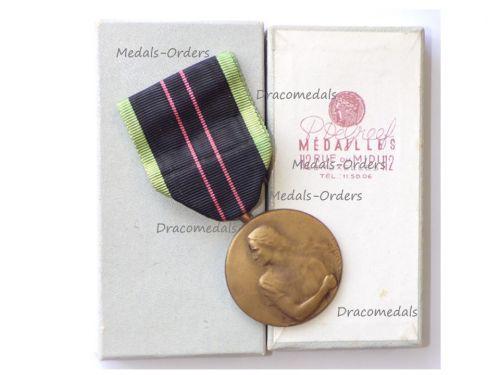 Belgium WW2 Belgian Armed Resistance Commemorative Medal Boxed