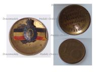 Belgium WW1 Lapel Pin Habilete Moralite Labor Merit Medal Badge MINI by Piret