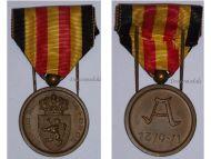 Belgium Army Mobilization Military Medal Franco Prussian War 1870 1871 Belgian