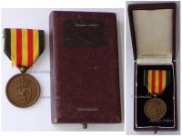 Belgium Army Mobilization Medal for the Franco-Prussian War 1870 1871 Boxed