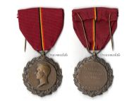 Belgium WW1 King Albert's National Recognition Medal for Charity and Humanitarian Services by Devreese