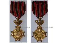 Belgium Veterans War Cross Croix Guerre 1870 1871 Military Medal Decoration Belgian Franco Prussian War