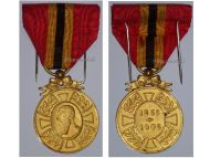 Belgium Ruby Jubilee Commemorative Military Medal King Leopold II Reign 1865 1905 Belgian Decoration Award