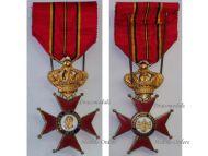 Belgium Royal Rescuers Antwerp Cross King Leopold 1880 Life Saving Medal Belgian Decoration 1st Version