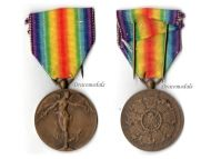 Belgium WW1 Victory Interallied Belgian Military Medal WWI 1914 1918 Great War Laslo Official by Paul Dubois
