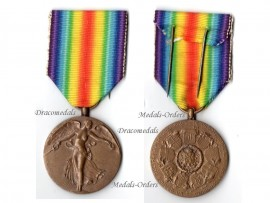 Belgium WW1 Victory Interallied Belgian Military Medal WWI 1914 1918 Great War Laslo Unofficial Type 1A Variant Leisek