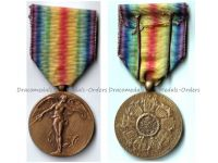 Belgium WW1 Victory Interallied Medal Unifacial Laslo Unofficial Type 2 by Riemer