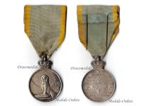Belgium WW1 Medal African Campaigns 1916 Silver German Africa Colonies Military Great War WWI 1914 1918
