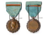 Belgium WW1 Political Prisoners Medal Great War 1914 1918 Decoration Belgian WWI