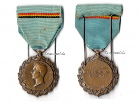 Belgium WW1 Political Prisoners Medal Great War 1914 1918 Decoration Belgian WWI