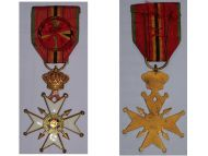 Belgium Officer's Cross National Federation Combatants WW1 WW2 Military Medal Belgian Decoration Award
