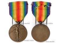Belgium WW1 Victory Interallied Medal Unifacial Laslo Unofficial Type 3