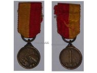 Belgium WW1 Defense of Liege Commemorative Medal MINI