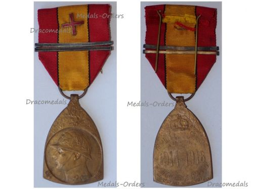 Belgium WW1 Commemorative Medal 1914 1918 with 2 Bars (Gold, Silver) & Red Cross Device