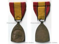 Belgium WWI Commemorative Military Medal 1914 1918 Belgian Decoration King Albert Great War WW1 Award