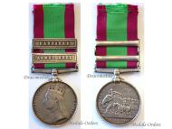 Britain Afghanistan 1878 1880 Military Medal bars Kandahar Ahmed Khel Queen Victoria 15th Bengal Native Infantry Regiment Ludhiana Sikhs