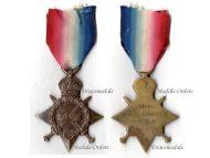 Britain WW1 1914-15 Star NCO Royal Garrison Artillery RGS