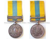 Britain Khedive's Sudan Medal 1897 with Bar Khartoum