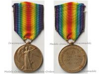 Britain WW1 Victory Interallied Medal Cameronians (Scottish Rifles) 2nd Lieutenant