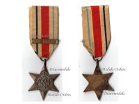 Britain WWII Africa Star Military Medal 1st Army bar WW2 1939 1945 British Campaign Decoration King George VI