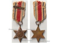 Britain WW2 Africa Star with 8th Army Clasp