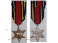 Britain WWII Burma Star Military Medal WW2 1939 1945 British Campaign Decoration Award King George VI Copy