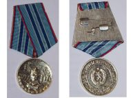 Bulgaria 20 Years Service Engineer Corps 1st Class Military Medal People's Republic Decoration Award