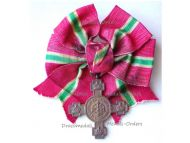 Bulgaria Commemorative Cross Proclamation Bulgarian Kingdom 1908 by P. Telge on Ladies Bow
