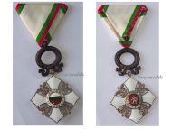 Bulgaria Order Civil Merit 5th Class Knight's Cross Wreath Republic 1946 1947 Military Medal Decoration Award