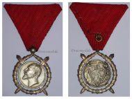 Bulgaria WW1 Royal Order of Merit Silver 2nd Class King Ferdinand 1908 1918