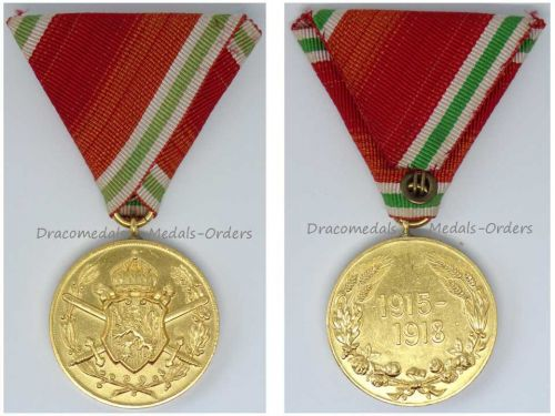 Bulgaria WWI Commemorative Military medal 1915 1918 Bulgarian WW1 Decoration Award Great War Rare Type