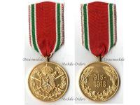 Bulgaria WW1 Commemorative Medal 1915 1918