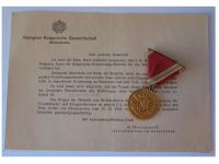 Bulgaria WW1 Commemorative Medal with Letter to German