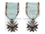 Bulgaria WW1 Royal Order Bravery Soldier's Cross 1879 1915 IV Class