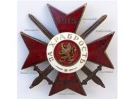Bulgaria WW1 Royal Order for Bravery Officer's Cross of 1st Grade, 4th IV Class, 1915 1917