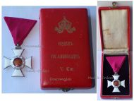 Bulgaria WW1 Royal Order St Alexander 5th Class 1881 Military Medal Bulgarian Decoration Great War 1914 1918 Boxed