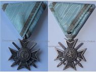 Bulgaria WW1 Royal Order Bravery Soldier's Cross 1879 1915 IV Class for Austro-Hungarian Recipients