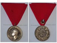 Bulgaria WW1 WW2 Royal Medal of Merit Silver 2nd Class King Boris III 1918 1944