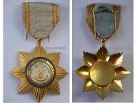 Comoros Royal Order Star Anjouan Knight Military Medal Decoration Award 1874 French Protectorate