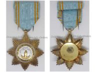Comoros WW1 Royal Order Star Anjouan Knight Military Medal Decoration Award 1874 French Protectorate by Chobillon