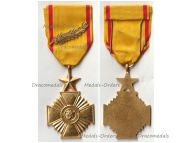 Zaire Military Merit Cross 1st Class with Palms