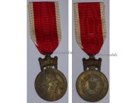Croatia WW2 Order Crown King Zvonimir Bronze Merit Medal