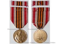 Czechoslovakia Battle Bakhmach Commemorative Medal 30th Anniversary 1918 1948 with Ribbon Bar